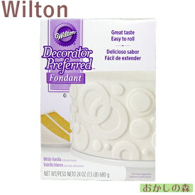 ウィルトン ロールフォンダン ホワイト 680g シュガークラフト #710-2301 Wilton DECORATOR PREFERRED WHITE FONDANT 24OZ お菓子 食品 食材