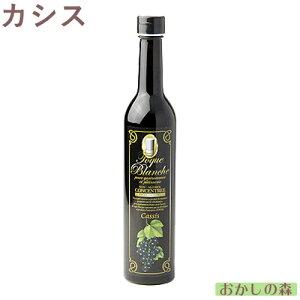 【濃縮果汁】トックブランシュ カシス お菓子 食品 食材