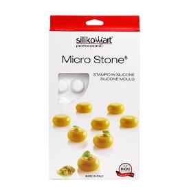 シリコンフレックス マイクロストーン 35個付き SF226 Micro Stone (白) 丸 お菓子 シリコン型
