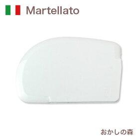スクレーパー 片円ソフト Martellato ドレッジ お菓子