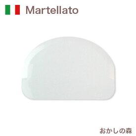 スクレーパー 半円ソフト(小) Martellato ドレッジ お菓子