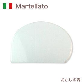 スクレーパー 半円ハード(中) Martellato ドレッジ お菓子