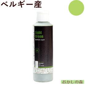 色素入りカカオバター チョコレート用油性色素 ライトグリーン 245g 食用 IBC お菓子 食品 食材