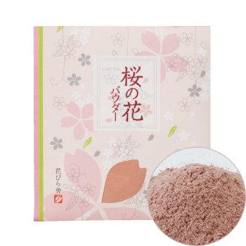 桜の花パウダー 6g 食材