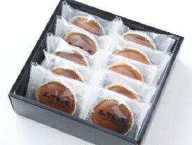 ≪全国菓子博 金賞受賞≫CHEESE CAKE 那須に恋して…。 10個入 お取り寄せ スイーツ 栃木 お土産 那須塩原