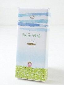 那須のそよ風(ミルクパイ) (5個) お取り寄せ スイーツ 栃木 お土産 那須塩原