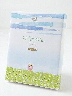 那須のそよ風(ミルクパイ)(10個)