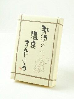 温泉まんじゅう(6個)