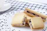 ブルーベリークッキー5個入お土産お取り寄せ栃木お菓子