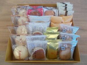 お菓子詰め合わせセット    お取り寄せスイーツ 栃木 お土産 那須塩原