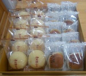 お菓子の城2種詰め合わせ お取り寄せ スイーツ 栃木 お土産 那須