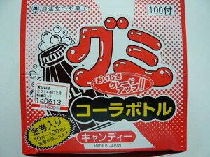 丹生堂 コーラボトル 100個  駄菓子グミキャンディー