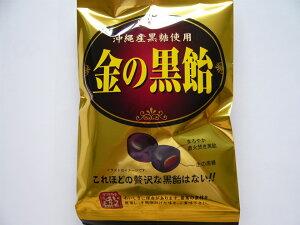 松屋 金の黒飴 100g(個包装込)×10袋入 ケース販売