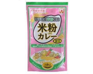 井上スパイス 米粉カレー 甘口 160g×15袋カレールゥ(フレーク状) 送料無料着色料・化学調味料不使用(無添加)カレールウ 米粉 グルテンフリー カレー・ルー