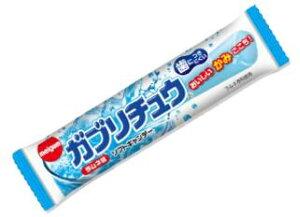 明治チューインガム ガブリチュウ(ラムネ味) 20入 駄菓子キャンディ