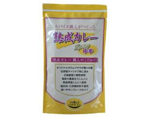 井上スパイス 熟成カレー 中辛 170g×15袋 送料無料 カレールー(フレーク状) 着色料・化学調味料不使用 無添加 おすすめのカレールウです