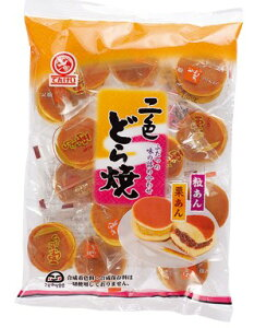 天恵製菓 二色どら焼 265g×12袋入 ケース販売