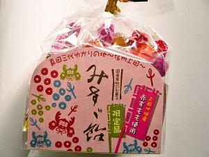 みすず飴真田角袋 赤すもも入 5袋 限定品 飯島商店みすず飴は信州長野のお土産としても大好評です。