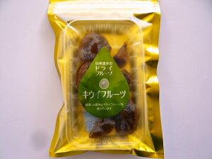 玉井フルーツ 信州果実のドライフルーツ キウイフルーツ 35g×3袋国産(長野県産)ドライフルーツ
