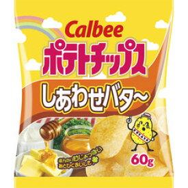 カルビー ポテトチップス しあわせバタ〜 12袋入
