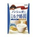 カンロ ノンシュガーミルク酪園 6入 飴 キャンディー