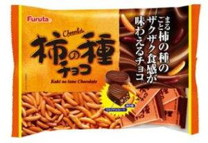 フルタ 柿の種チョコ 183g 16袋入 チョコレート 【夏期休売商品】