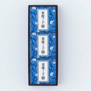 小布施堂 栗鹿の子ミニ 3個入り 小布施堂の栗かの子はお土産に最的な栗菓子です。