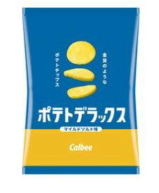 カルビー ポテトデラックス マイルドソルト味 50g 12袋入