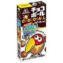 森永 チョコボール ピーナッツ 28g 20箱入