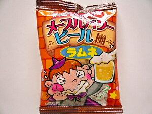 やおきん メープルバタービール風ラムネ 20袋入 駄菓子ラムネ