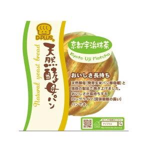 デイプラス ロングライフ 天然酵母パン(京都宇治抹茶) 12入