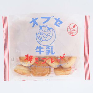 オブセ牛乳 焼きブレッド 158g×12袋入 ケース販売
