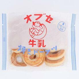 オブセ牛乳 焼きドーナツ 158g×12袋入 ケース販売
