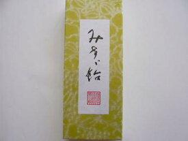 飯島商店 みすず飴 和紙40粒 みすず飴は長野県のお土産としても大好評です。