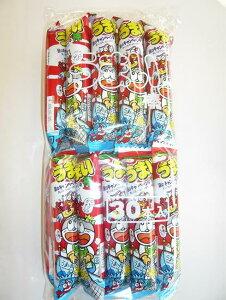 やおきん うまい棒 エビマヨネーズ味30本入 駄菓子