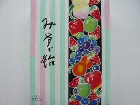 飯島商店 2000みすず飴 B−20 みすず飴は信州長野のお土産としても大好評です。