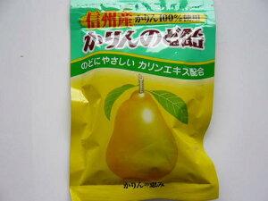 オレンジゼリー本舗 かりんのど飴 10入。信州産かりんを100%使用した、カリンのど飴です。