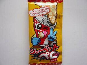 パイン シャーベットペロ(コーラ) 40入 駄菓子