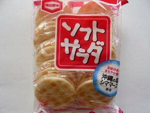 亀田製菓 ソフトサラダ 20枚 12入