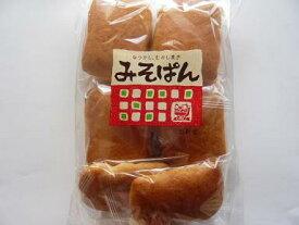 日新堂 みそぱん  1袋(バラ) みそパン 味噌ぱん 味噌パン