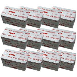 バター 有塩 高千穂バター 業務用 450g 12個 有塩バター 加塩 送料無料 材料 九州 冷凍