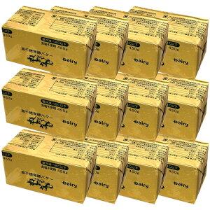 バター 無塩 高千穂発酵バター 業務用 450g ×12個 無塩バター 食塩不使用 高千穂バター 材料 九州 冷凍 送料無料