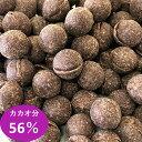 チョコレート 明治 カカオ分56% 500g ダークチョコレート ビターチョコ 製菓用チョコレート 業務用 高カカオ クーベ…