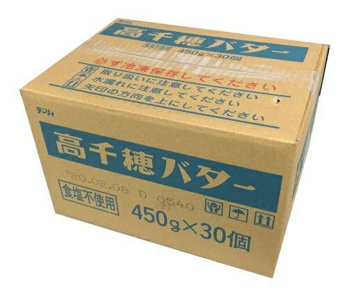 高千穂バター 食塩不使用 450g 30個 冷凍 業務用 無塩 九州 他商品との同梱不可