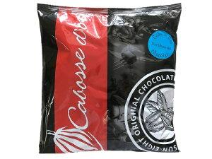 カボスドール ショコラノワール 56% ガーナ 1kg チョコ 業務用 製菓用 ダークチョコ コイン クーベルチュール バレンタイン