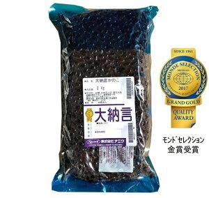ナニワ 大納言かのこ 2kg かのこ豆 和菓子 材料 業務用