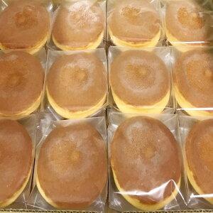 どら焼きの皮 48枚24組 どら焼き 皮 皮だけ パンケーキ 個包装 冷凍 学園祭 出店 材料 業務用