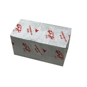 北海道日高バター 有塩 450g 加塩 業務用 冷凍