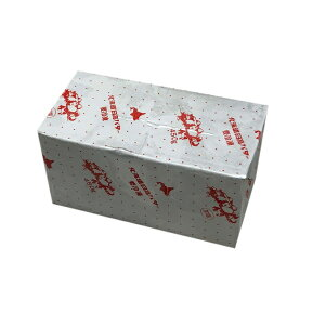 【実質無料クーポン!配布中】北海道日高バター 有塩 450g 加塩 業務用 冷凍