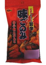 ブルボン 味ごのみ 辛子明太子風味味39g×120袋(1ケース)